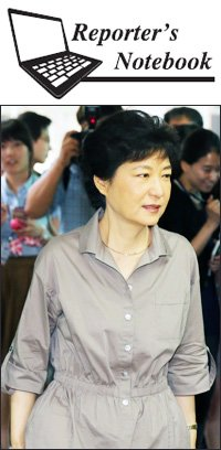 Why Park Geun-hye is steadfast on primary rules
