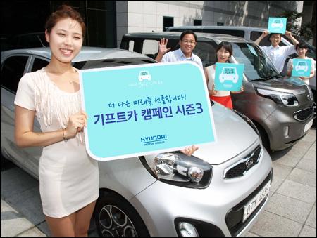 Hyundai Motor Supports Entrepreneurs In Need