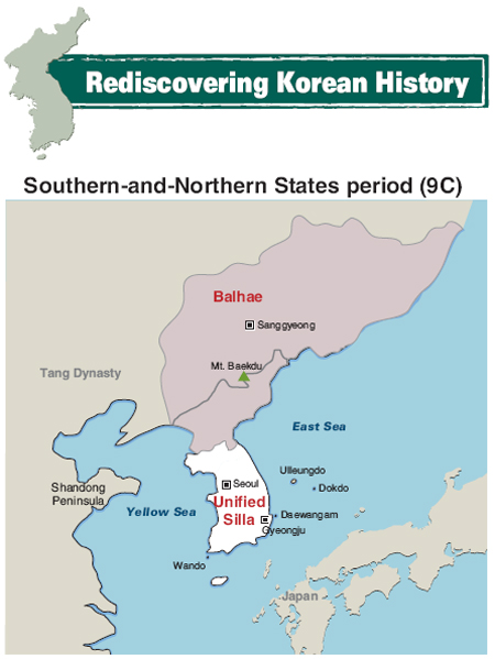 Korea's first united kingdom: Unified Silla on map of the marshall plan, political map of north korea, dmz korea, race breakdown of north korea, map of montana and north dakota, detailed map of korea, physical map of korea, latitude and longitude of north korea, map of china, map with mountains of france, seoul korea, capital of north korea, map of africa, bordering countries of north korea, large map of korea, map of japan, the word korea, map of korean peninsula, map of asia, map of ukraine and crimean peninsula,