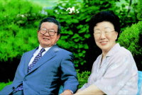 LG Honorary Chairmans Wife Dies at 85