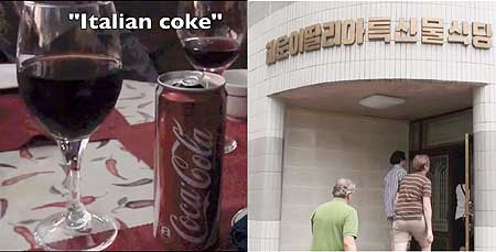 Coca Cola sold in N  Korean pizza shop: video