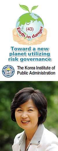 Environmental governance in NE Asia (43)