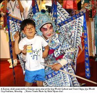 Jeju Culture & Travel EXPO Rebuilds Friendship