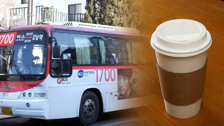 The ordinance, which will take effect on Jan. 4, will enable the driver of a public bus to keep a passenger from boarding the bus if the passenger carries any takeout food cups and dirty or ill-smelling products that are deemed to hurt the safety of other passengers and to pose threats to them.