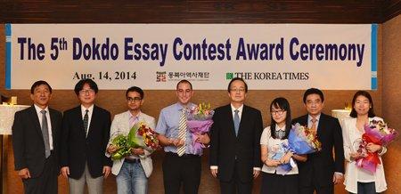 korea times dokdo essay contest