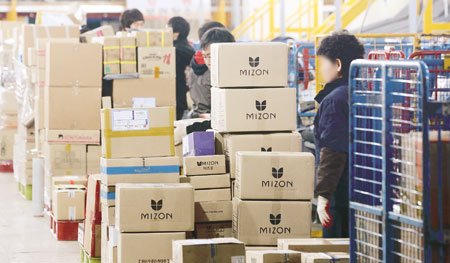 A consumer browses on goods at overseas online store. A rising number of Koreans purchase goods at overseas online sites.                                                                               / Korea Times photo by Bahk Eun-ji