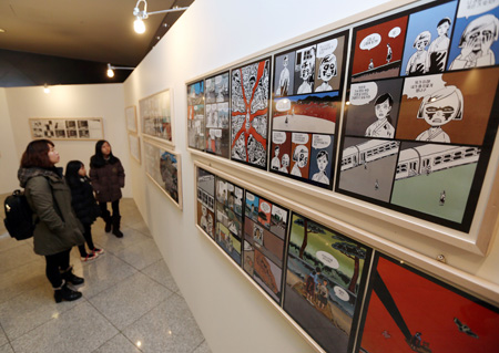 Korea Manhwa Museum features a collection of over 250,000 comic books from domestic and overseas artists. / Korea Times file