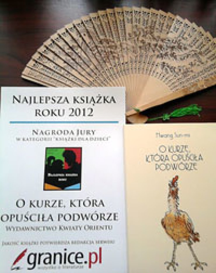 Granice.pl, a renowned Polish online literary organization, has selected, a renowned Korean fairytale book, 'Leafie, A Hen Into the Wild' by Hwang Sun-mi, which was translated into Polish, as the Best Book of the Year 2012.                      / Courtesy of Literature           Translation Institute of Korea