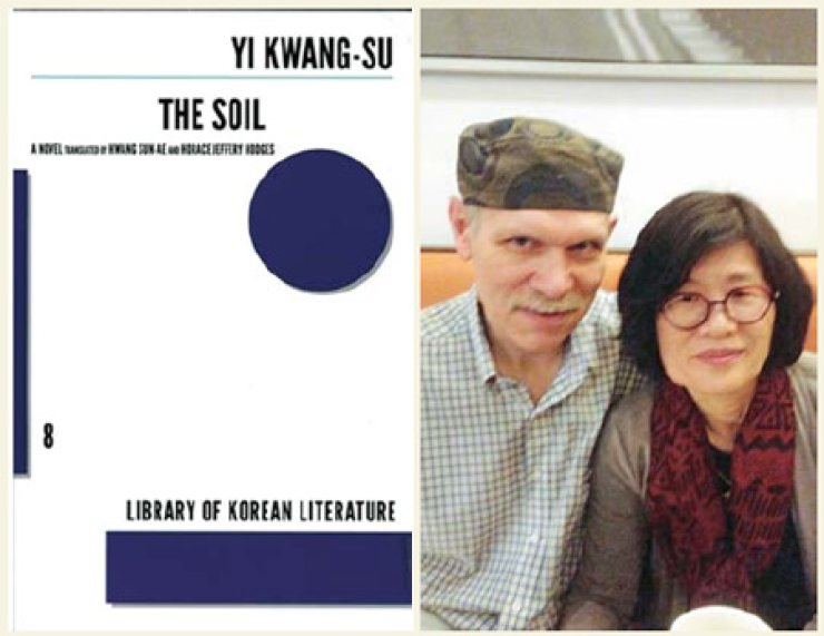 Yi Kwang-su's 'The Soil' and its translators Horace Jeffery Hodges and Hwang Sun-ae