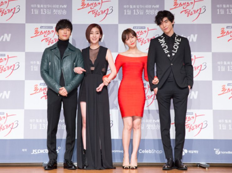 The cast of an upcoming tvN drama 'I Need Romance 3' poses at a press meeting, prior to its first episode, to be aired on Jan. 13, at Patio 9, Nonhyeon-dong, Seoul, Wednesday. From left are Namgung Min, Wang Ji-won, Kim So-yeon, and Sung-jun. / Courtesy of CJ E&M