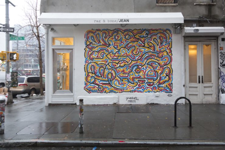 Korean artist Yoon Hyup has been selected as one of the painters to decorate the side wall of the 'rag & bone' shop with his signature work inspired by traditional Korean motifs in Nolita, Houston Street, New York. / Courtesy of Kim Do-yeon
