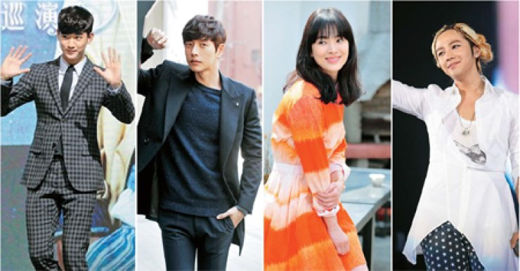 From left, Kim Soo-hyun, Park Hae-jin, Song Hye-gyo and Jang Keun-suk are among hallyu celebrities who are winning over the hearts of their overseas fans for their charitable or philanthropic activities./ Korea Times file