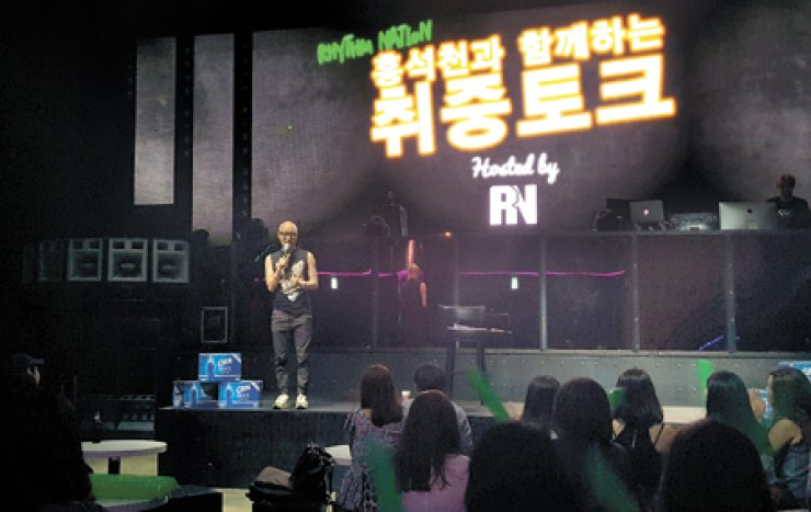 Hong Seok-cheon talks to Korean students studying abroad, on stage at Club Ellui, Seoul, Aug. 6. / Korea Times photo by Kim Jae-heun