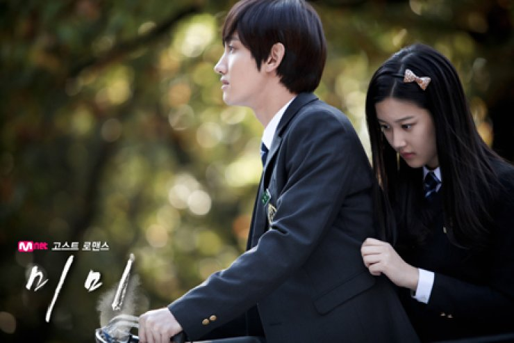 This is a scene from Mnet's ghost romance drama 'Mimi,' starring K-pop idol Max Changmin. / Courtesy of Mnet
