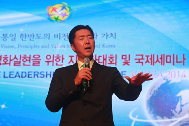 Moon Hyun-jin, the founder of the Global Peace Foundation, speaks during the opening ceremony of the Global Peace Leadership Conference at the Grand Hilton Hotel in Seoul, Monday. / Courtesy of Global Peace Foundation