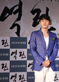 Hyun Bin is back
