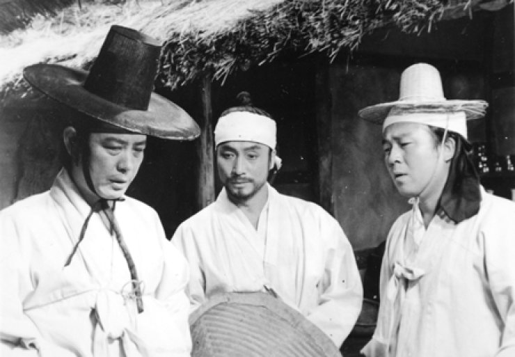 A scene from 'Amhaeng-eosa,' an epic drama series in the 1980s