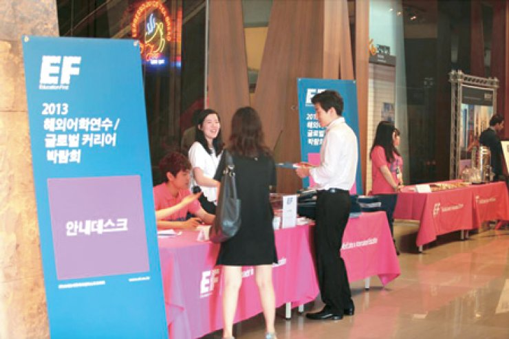 EF Korea to hold 2nd career fair