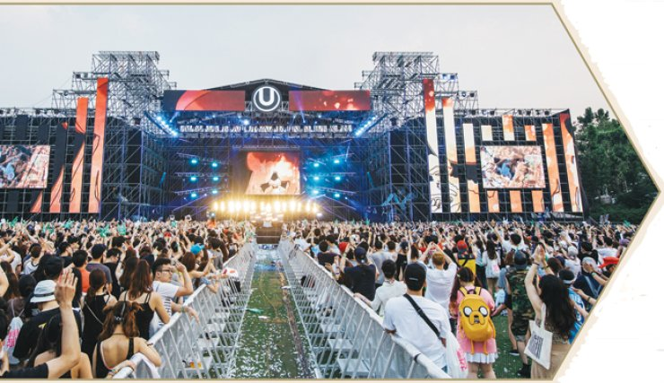 Musicians perform during the 2015 Ultra Korea Music Festival at Jamsil Olympic Stadium in southern Seoul. / Courtesy of Ultra Korea Music Festival