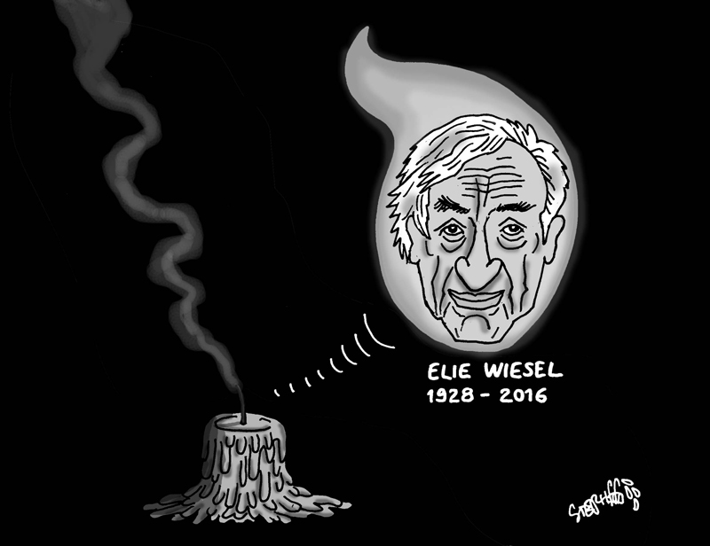 elie wiesel prize in ethics essay contest scholarship