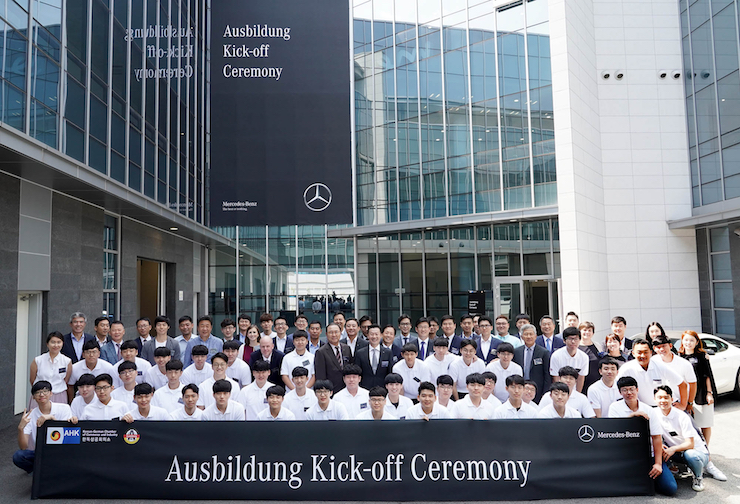 Mercedes benz korea sponsors german vocational education for Mercedes benz training and education