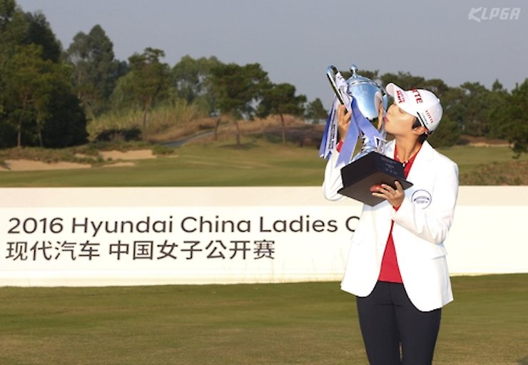 Korean golfer Kim Hyo-joo poses after winning the Hyundai China Ladies Open last year. She also won the Hyundai China Ladies Open in 2012 and 2014. / Courtesy of KLPGA