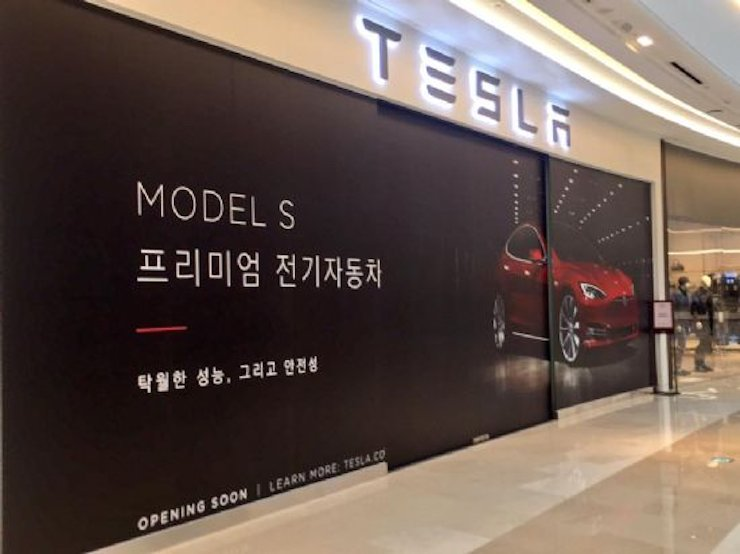 A Tesla showroom is being prepared at the Hanam Starfield in Hanam, Gyeonggi Province. Tesla Korea said it will open the showroom on March 15. / Korea Times photo by Jhoo Dong-chan