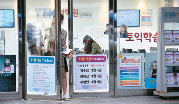 Students move in an out of an English language institute in Jongno, Seoul. The institute in the photo is unrelated to the story. / Korea Times photo by Shim Hyun-chul
