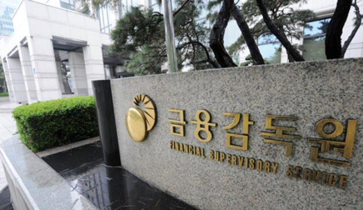 The headquarters of the Financial Supervisory Service in Seoul