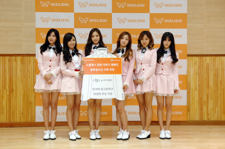 Free school uniforms for NK defectors