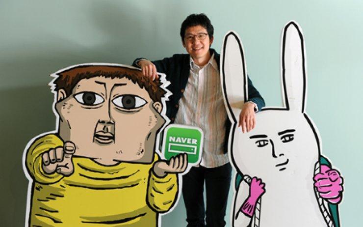 Naver webtoon sees global expansion