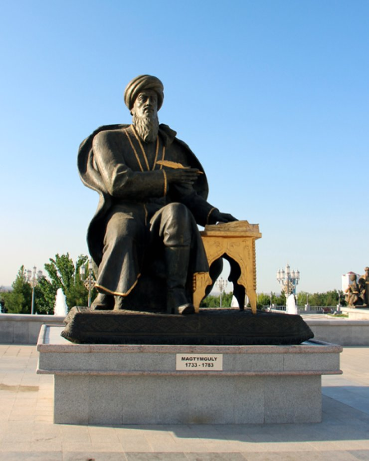 Magtymguly Pyragy, the great Turkmen poet and philosopher