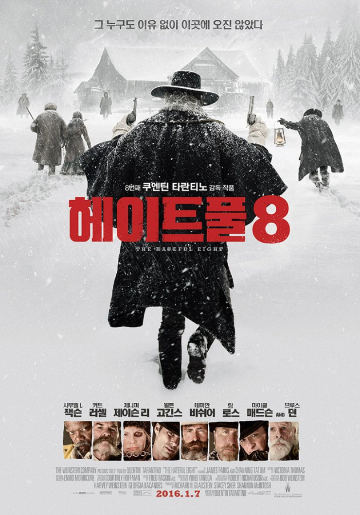 Poster for 'The Hateful Eight'