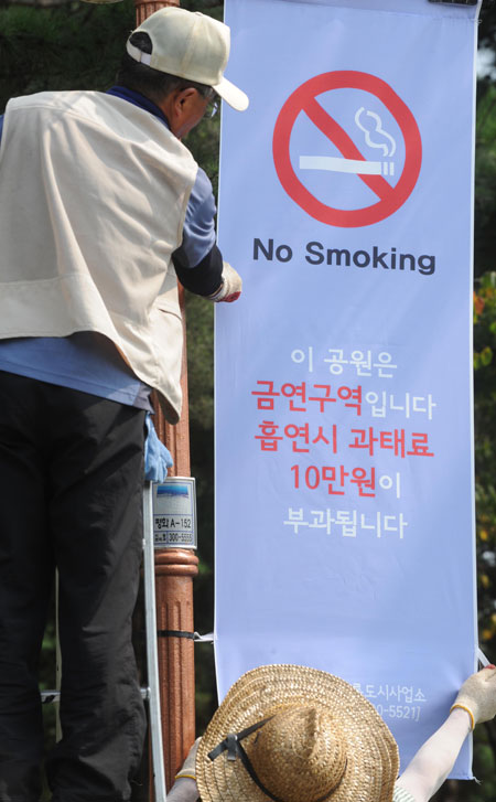 nationwide campaigns to reduce smoking are not effective Do anti-smoking programs work to reduce smoking but how effective are these programs not very — so why is the cdc recommending pouring nationwide, states.