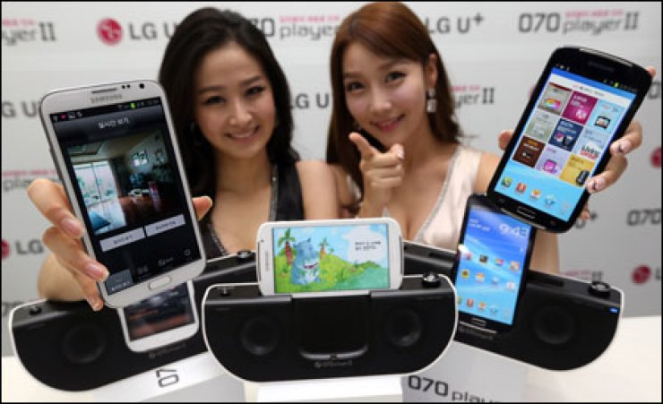 Models Pose Next To LG Uplus 007 Player II Smartphone At The Companys Headquarters In Seoul Tuesday Mobile Carrier Said Its Latest Offering Can