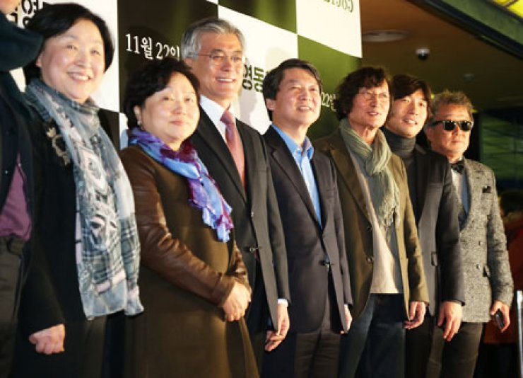 Democratic United Party's Moon Jae-in, third from left, and independent Ahn Cheol-soo, foourth from left, the two main liberal candidates, pose at the preview screening of the film on Nov. 12 in Seoul.                                                                                                                 / Korea Times files
