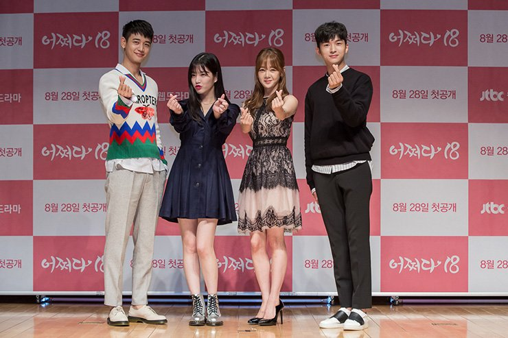 Minho, left, from K-pop boy band SHINee, poses with other cast members of web drama 'Somehow 18' during a press conference at JTBC's headquarters in Seoul, Thursday.  / Courtesy of JTBC