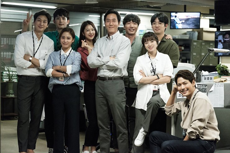 A promotional photo for tvN's journalist drama 'Argon' /  Courtesy of CJ E&M