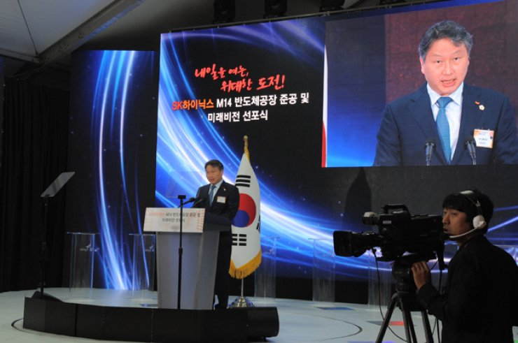 SK Group Chairman Chey Tae-won delivers a speech during an event in celebration of the completion of SK hynix's M14 factory in Icheon, Aug. 25.