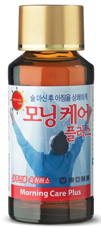 Sales of drinks marketed as hangover cures has risen sharply this month, as Koreans seek to soothe their stomachs after indulging at year-end parties.                                                                                                                                   / Yonhap