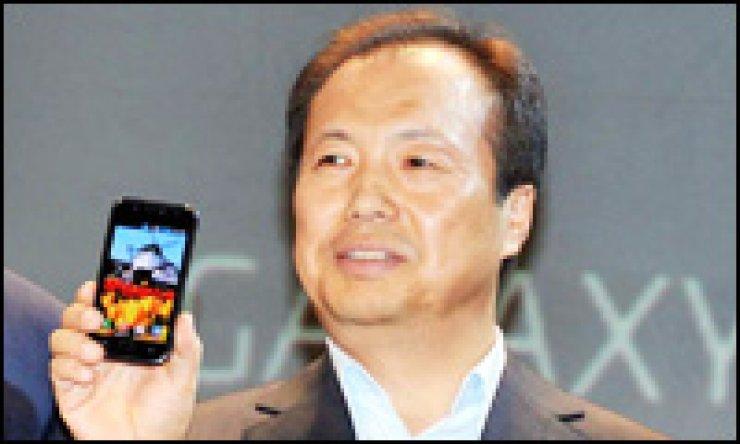 Shin Jong-kyunSamsung Electronics president