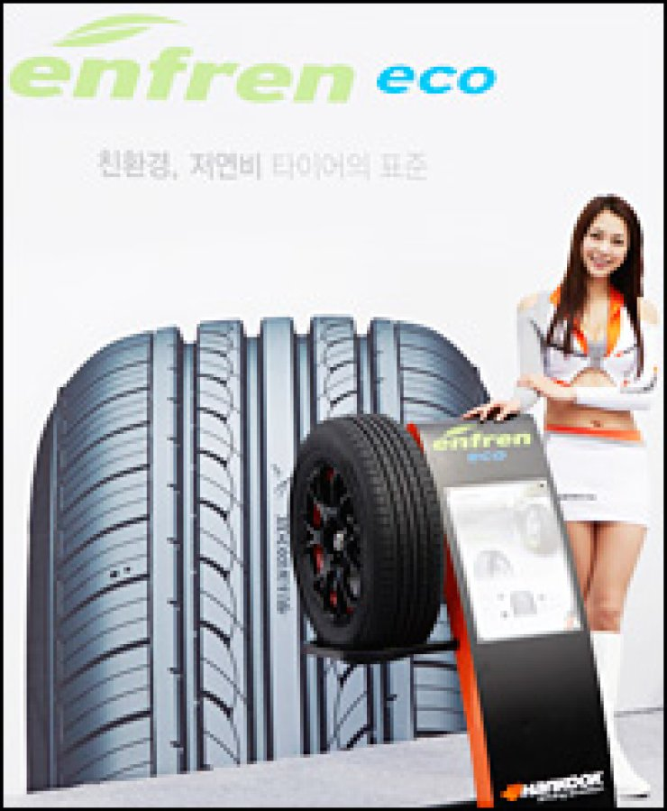 Hankook Tire's Enfren Eco