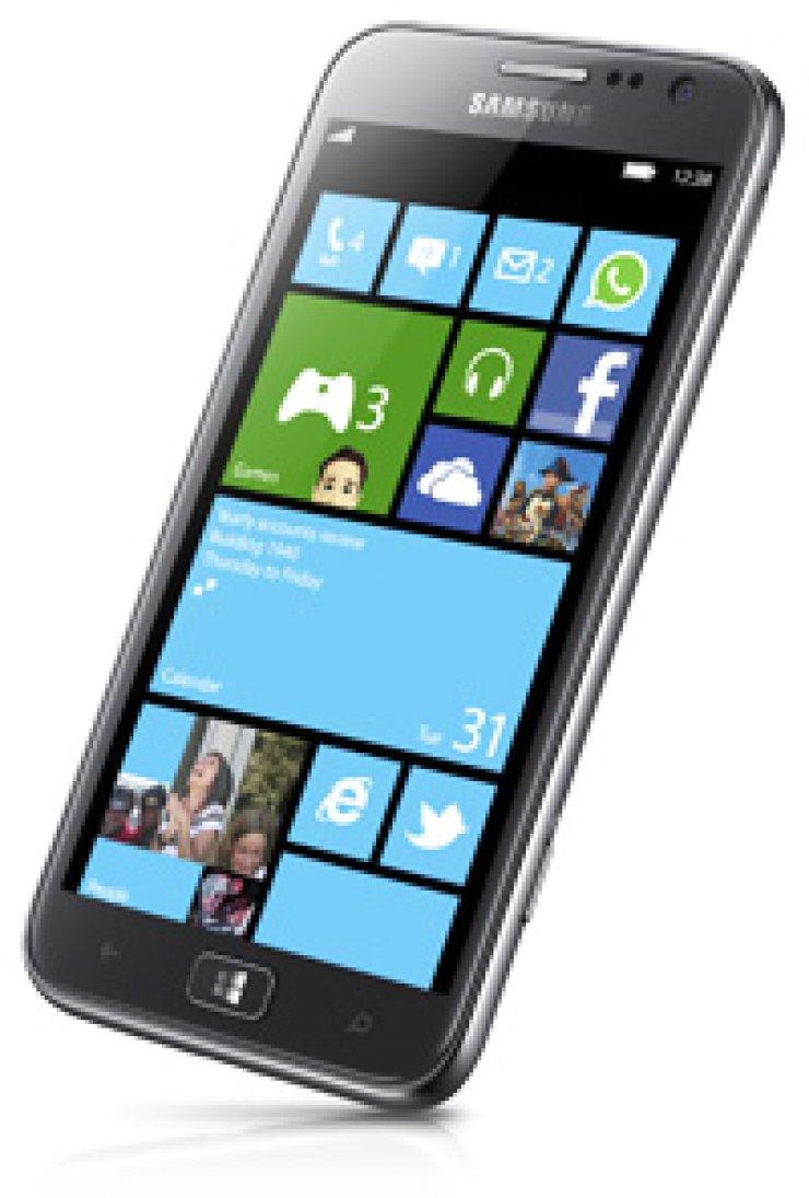 Samsung Electronics' Ativ S
