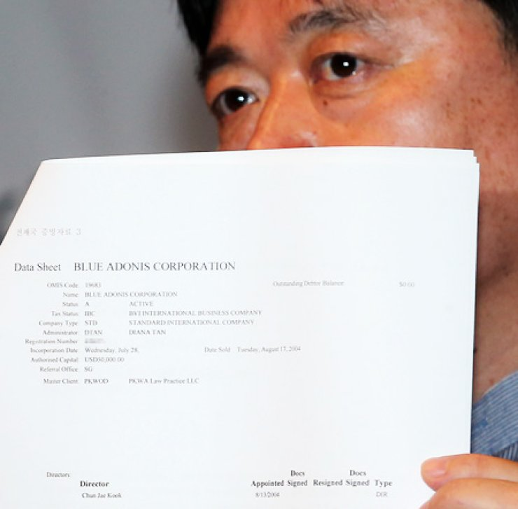 Choi Seung-ho from the Korea Center for Investigative Journalism holds a document showing that Chun Jae-kook, the eldest son of former President Chun Doo-hwan, set up a paper company in the British Virgin Islands on July 28, 2004, during a news conference in Seoul, Monday. / Yonhap