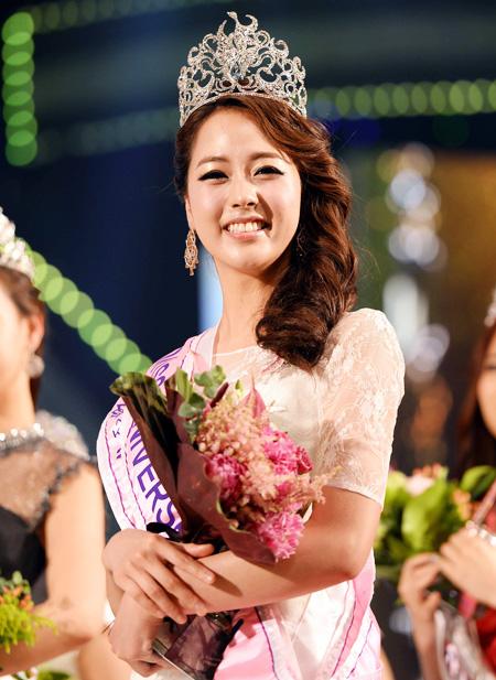 Miss Korea 2013 Miss Korea 2013