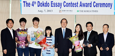 discover korea essay contest We want to read more articles at the intersection of scientific discovery we're holding an essay contest announcing the ct science writing.