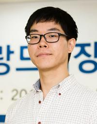 Park Min-haeKang Jae-won