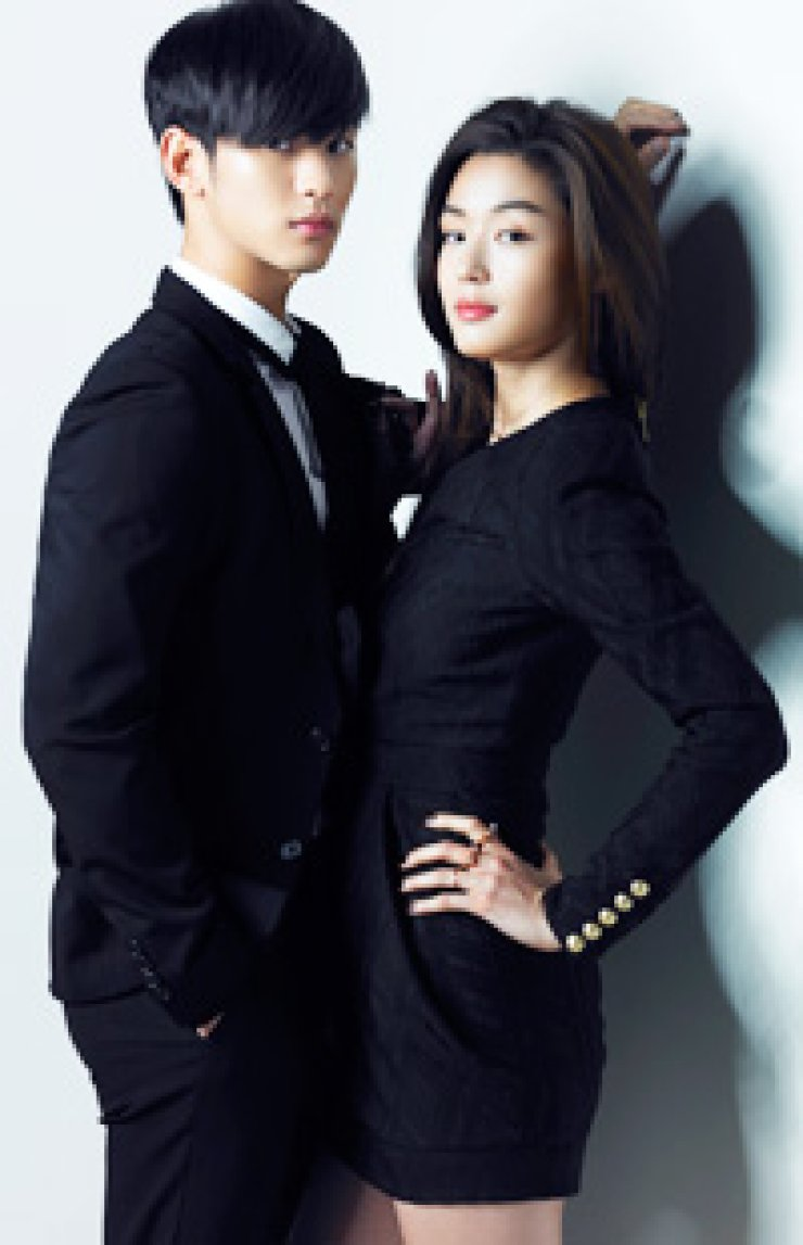 A poster of 'My Love From the Star'