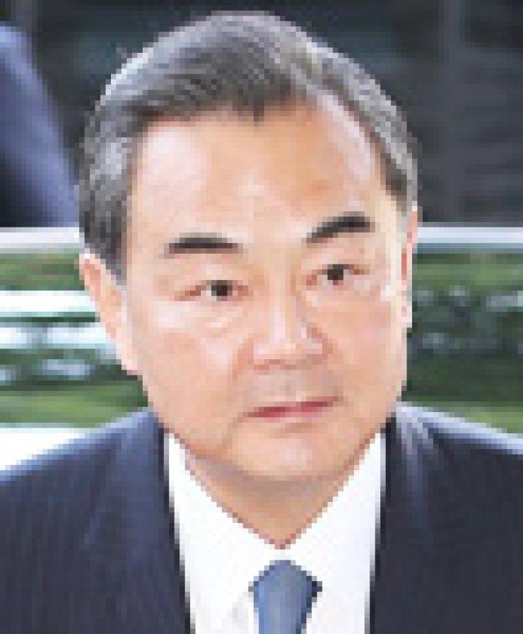 Wang YiJohn Kerry