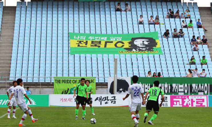 Many empty seats are seen during a K-League game in this file photo. The domestic top league needs more support from fans, which can help the country's national team avoid a dismal performance at the next World Cup in Russia. / Yonhap